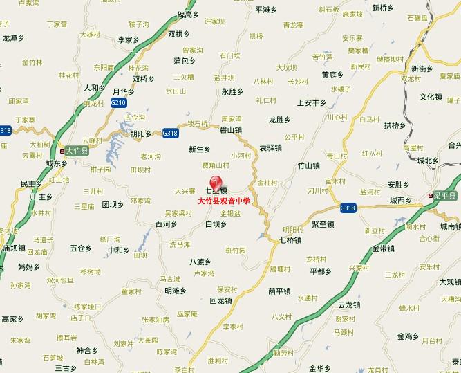 四川省大竹县观音中学校园网-大竹县观音中学地理