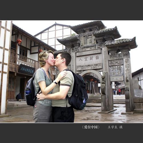 风景 古镇 建筑 旅游 摄影 500_500