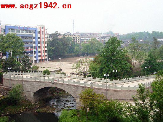 大竹县观音中学凤凰桥全景(三)
